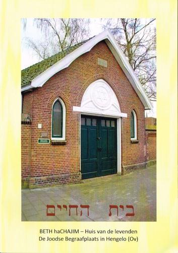 De Joodse Begraafplaats in Hengelo (Ov)